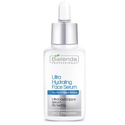 590216901357820ultra-moisturizing-facial-serum-400x39920ser20facial20ultrahidratant